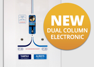 new dual column electronic vending machine